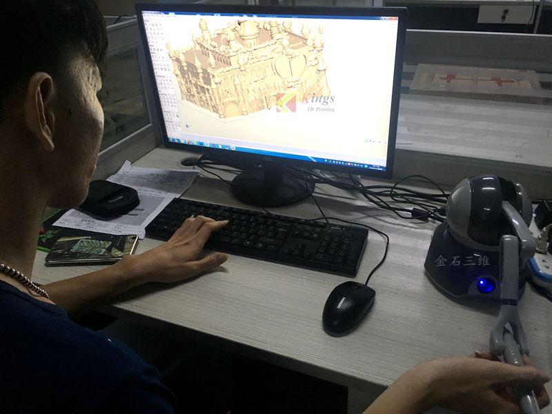 光速3D建模1.jpg