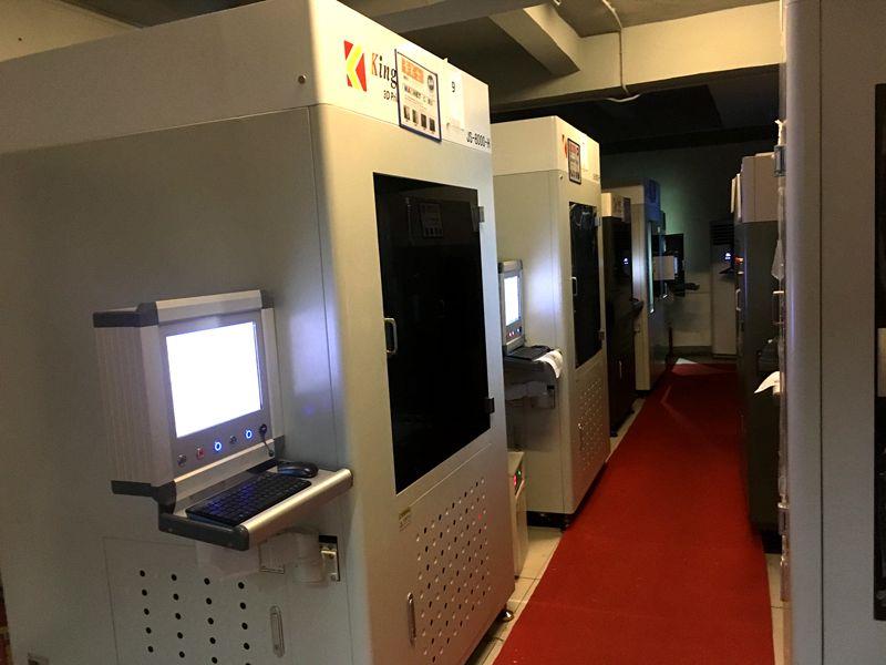 光速3D打印室.jpg