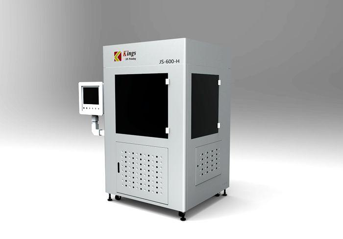 Kings牙模3D打印机,隐形牙套制作厂家的核心装备