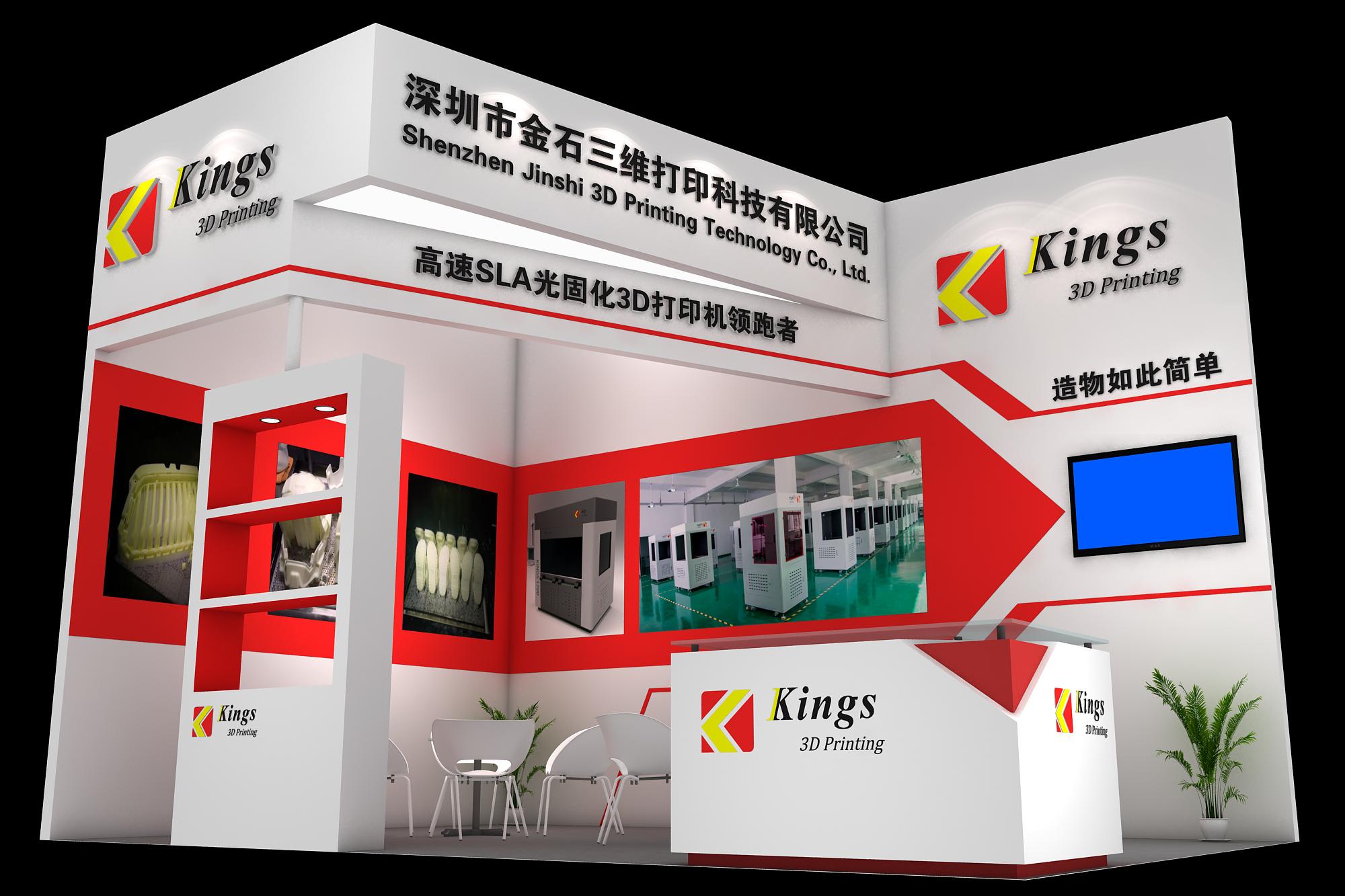 携全新技术,Kings高速SLA光固化3D打印机即将亮相2019上海TCT展