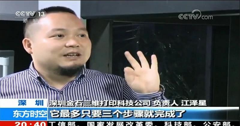 金石3D打印机维修售后服务受肯定,浙江福建客户千里送锦旗