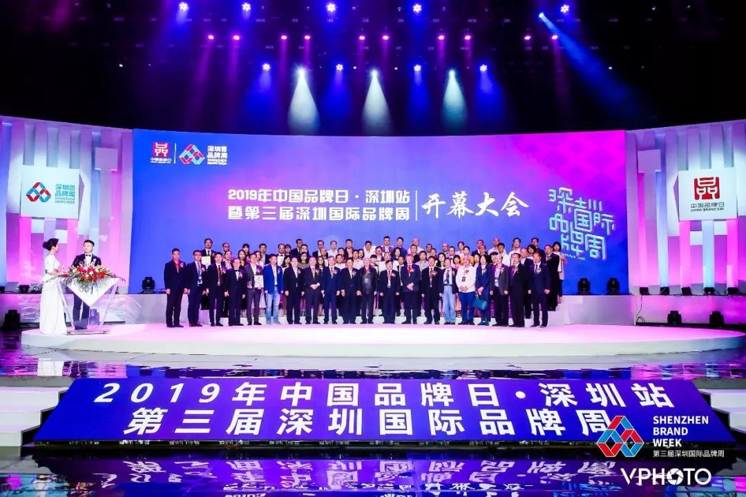 """喜讯:金石三维""""Kings""""品牌荣膺""""深圳知名品牌"""",引领大湾区3D打印智造趋势"""