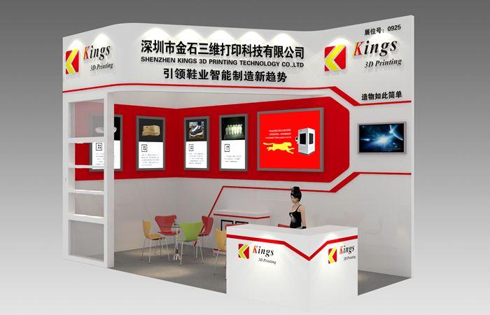 5月28日,Kings高速光固化3D打印机将亮相广州鞋机鞋材展