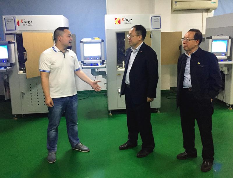 深圳工业总会领导对金石光固化3D打印机创新成果表示认可