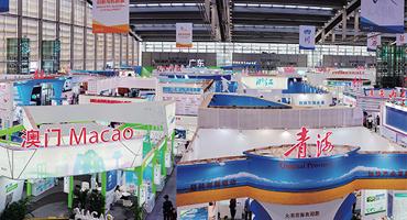 中国国际高新科技成果交易会之—— 工业级3D打印机