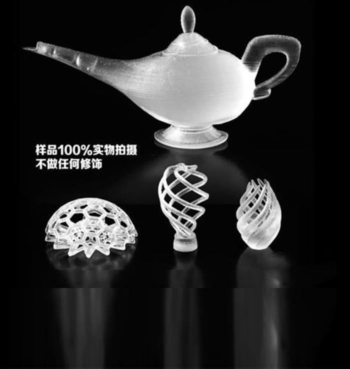光敏树脂3D打印材料