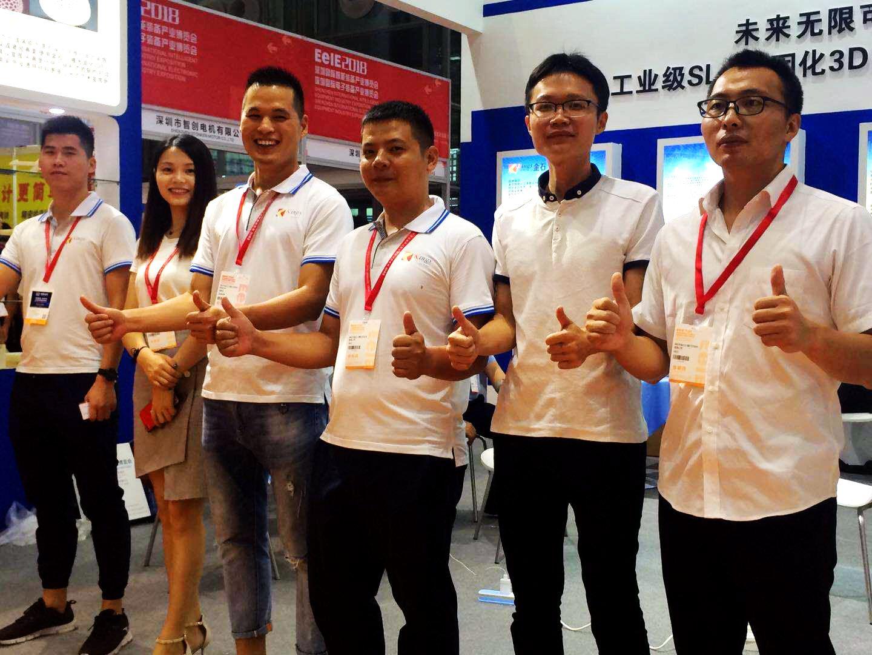 倒计时2天,金石三维与您相约2019年广州国际3D打印展