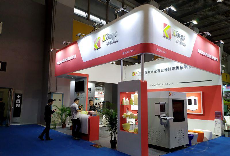 Kings光固化3D打印机将在广州国际陶瓷工业技术与产品展览会亮相
